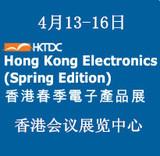 2016年香港春季电子产品展