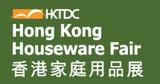 2015年香港家庭用品展览会