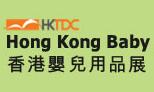 2015年香港婴儿用品展览会